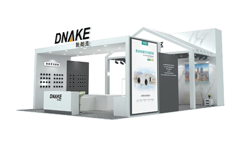 DNAKE Invites You to Experience Smart Life in Beijing on Nov. 5th