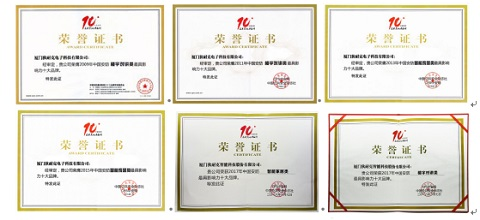 DNAKE-Most Influential Security Brand Top 10 in China