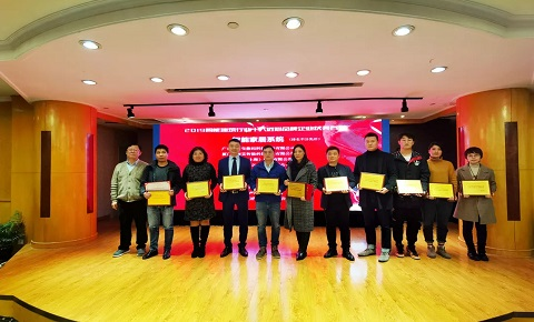 """Award """"Top 10 Brand Enterprises in China's Intelligent Building Industry"""""""