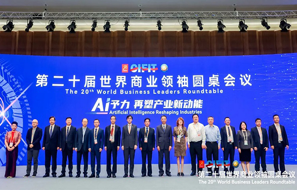 """DNAKE's President Invited to Attend the """"20th World Business Leaders Roundtable"""""""