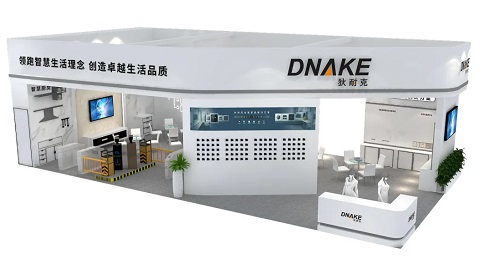 Preview | DNAKE Smart Community Products and Solutions will Appear in The 26th Window Door Facade Expo
