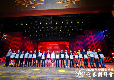DNAKE Won Three Awards at the Largest Event of Security Industry in China