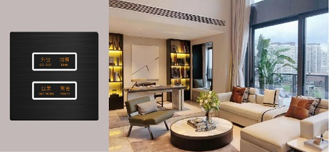 Work with Guangzhou Poly Developments & Holdings Group to Make Better Living Space