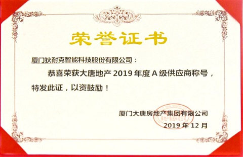 """Good News Again—Awarded """"Grade A Supplier"""" by Dynasty Property"""