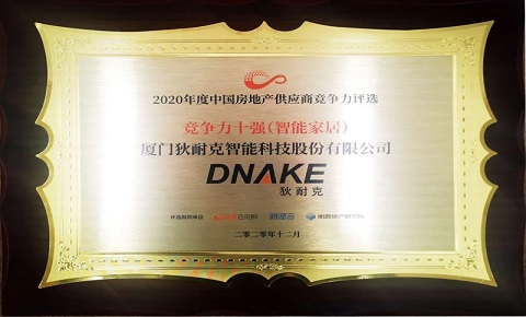 DNAKE Won | DNAKE Ranked 1st in Smart Home