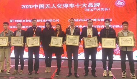 Great Start in 2021: DNAKE Won Four Honors Consecutively | Dnake-global.com
