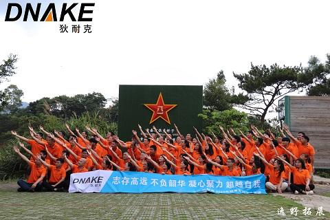 DNAKE Team, with the Young and Ambitious