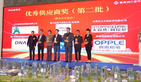 DNAKE Won Two Honors Awarded by Shimao Property | Dnake-global.com